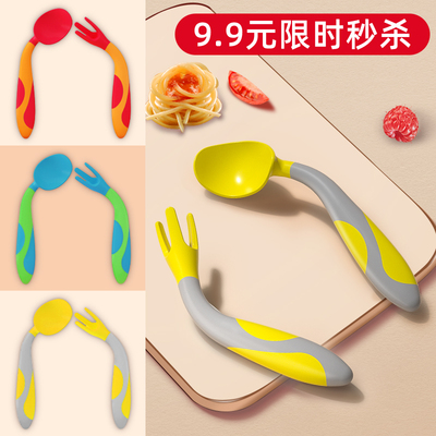 Newborn baby feeding water, learning to eat, training spoons, children's bendable complementary food bowls and spoons, baby tableware forks and spoons set