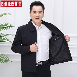 领【5元券】购买春秋季爸爸中老年男士春装夹克衫