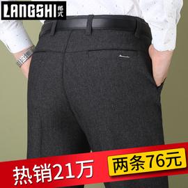 春秋款中年男裤子加绒加厚冬季爸爸装西裤中老年人男士休闲裤外穿图片