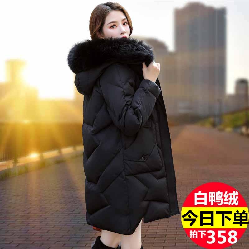白鸭绒羽绒服女中长款时尚真大毛领黑色2020新款女装冬季外套爆款