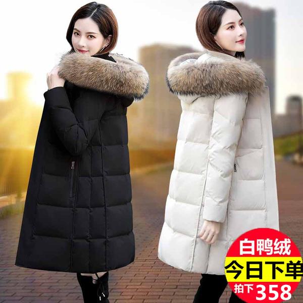 白鸭绒羽绒服女士中长款大码2021年新款韩版女装爆款时尚黑色冬季图片