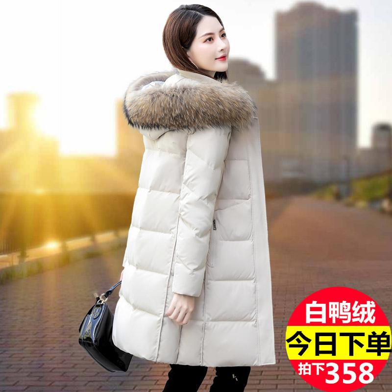 白鸭绒羽绒服女士中长款外套时尚真大毛领黑色2020年新款冬季品牌