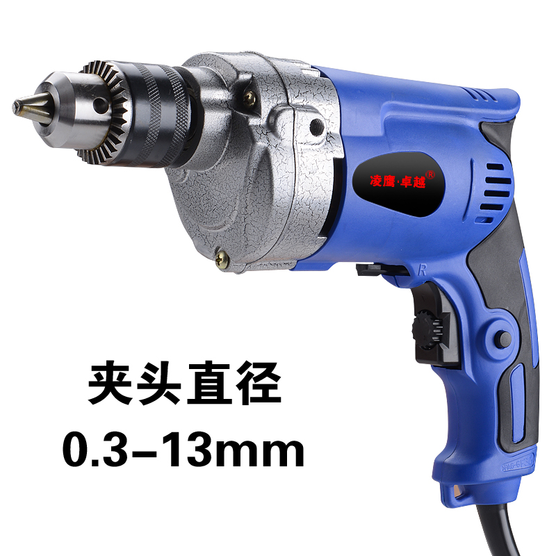 Fashion financial electric hand drill multi function pistol drill forward and reverse speed regulation household mini electric tool