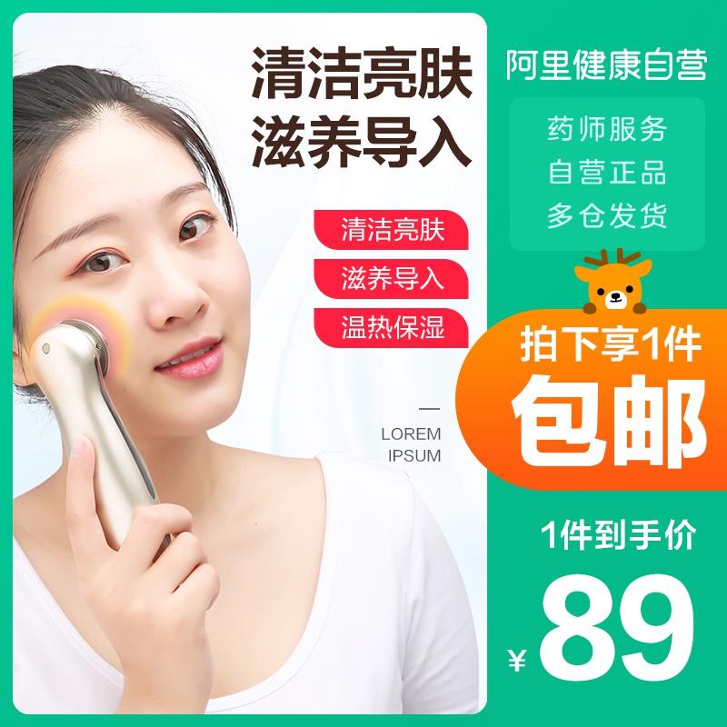 乳液の顔への導入が可能です。顔の健康を守るために、家庭でマッサージを行います。