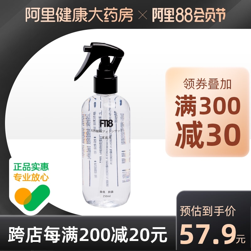 F118 natural plant new house decoration furniture in addition to paint smell sterilization odor air freshener