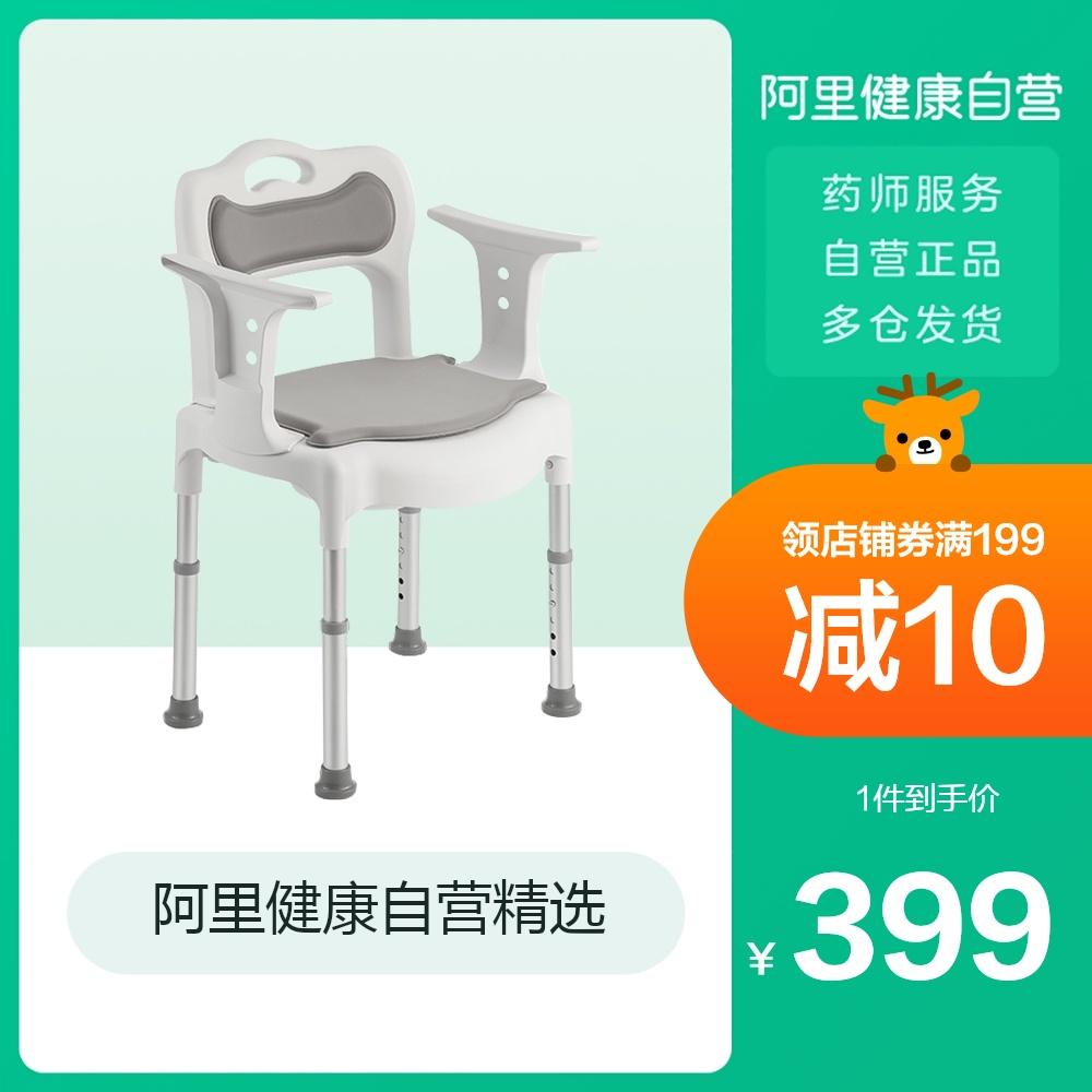 Yuyue elderly pregnant womens household toilet toilet chair mobile toilet foldable toilet stool toilet chair h027a