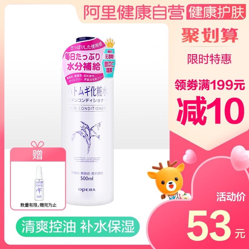 Opera / epelan epelan jobs tears toner 500g pore shrinking beauty oil control