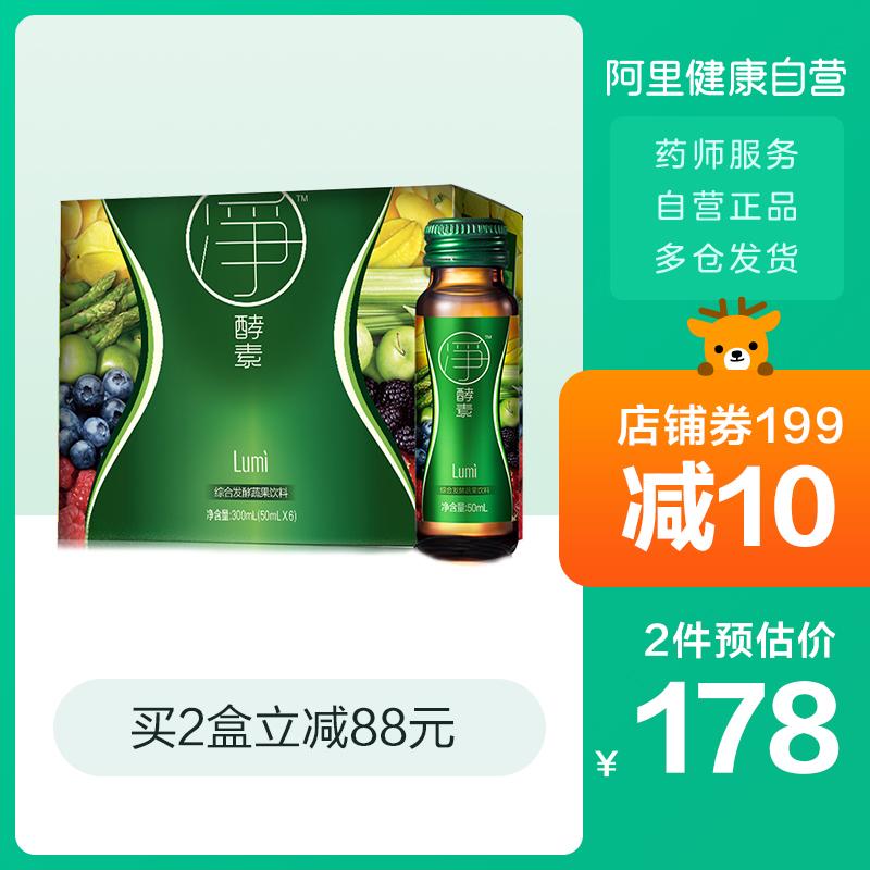 Lumi酵素50 ml*6本の総合発酵野菜ジュース輸入果物酵素非酵素粉末孝素