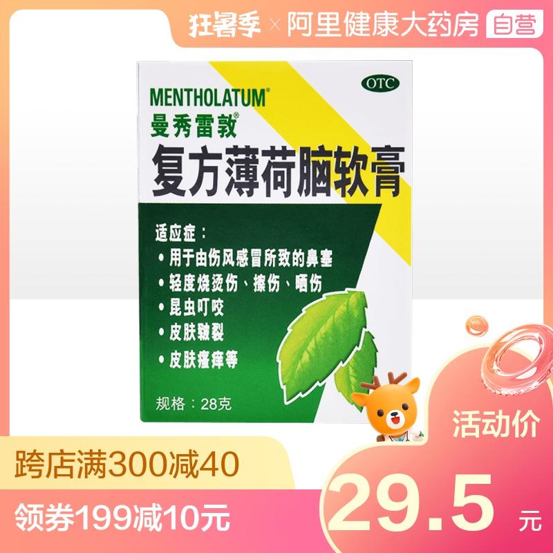Противозудным крем Артикул 539741772146