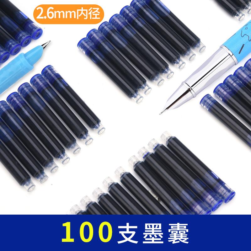 100支钢笔墨囊2.6mm专用可擦纯蓝墨水胆黑色墨兰蓝黑墨囊小学生成人练字钢笔通用可替换墨囊批发