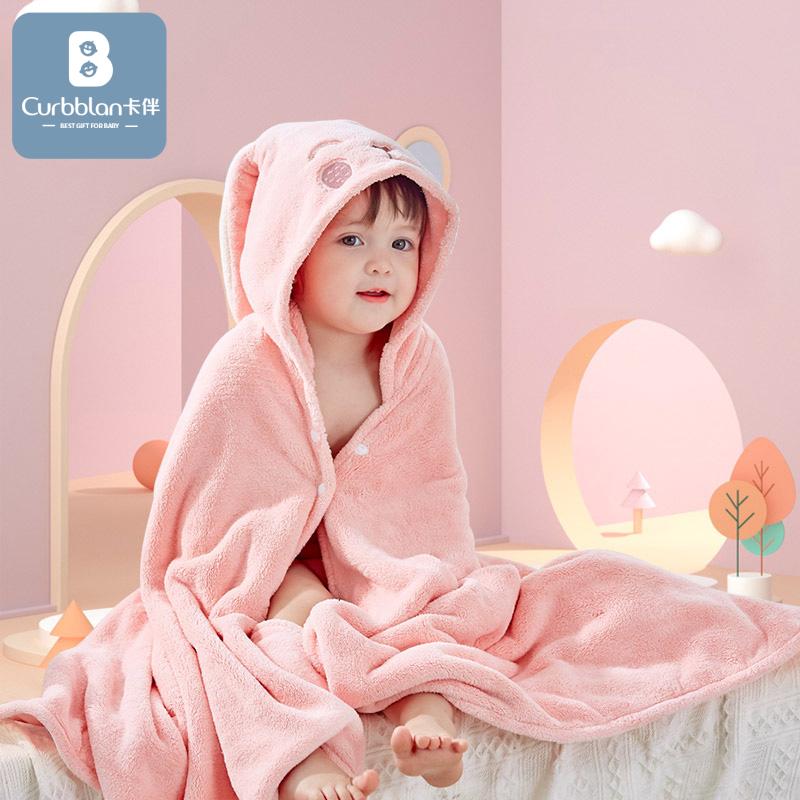 【薇娅推荐】卡伴婴儿连帽浴巾斗篷带帽吸水儿童洗澡戴帽浴袍速干