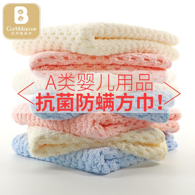 口水巾婴儿毛巾宝宝洗脸新生幼儿手帕小方巾儿童用品比纯棉纱布软