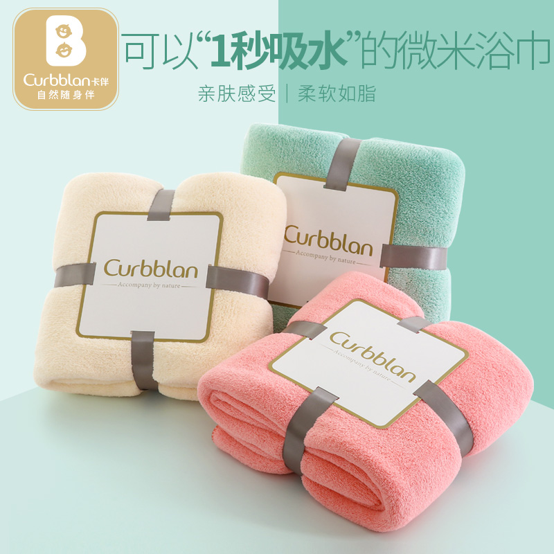 Baby bath towel newborn towel super soft than cotton gauze absorbent newborn baby bath baby baby summer thin