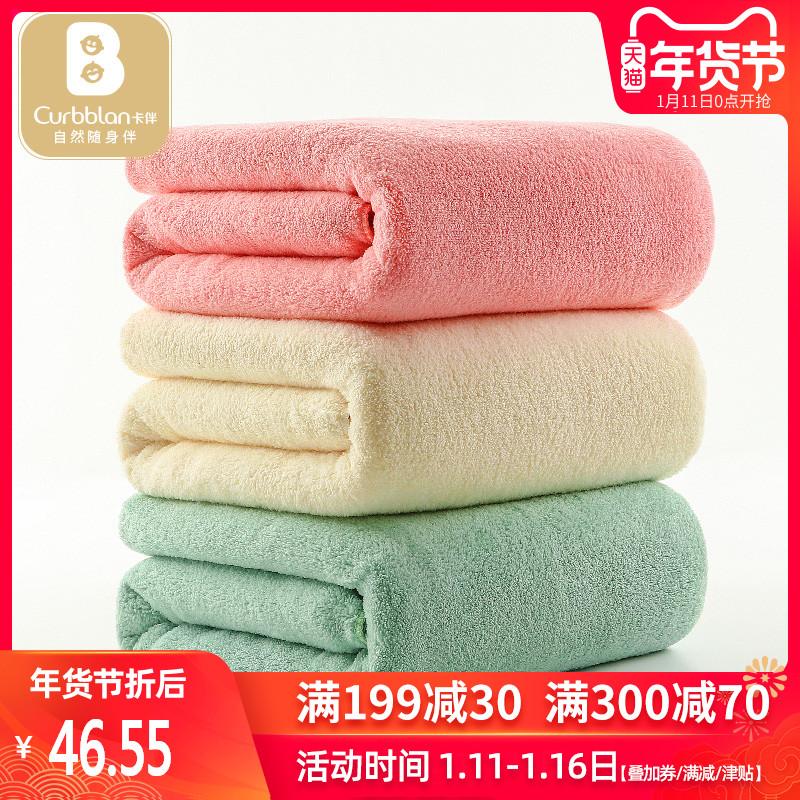 卡伴婴儿浴巾新生儿初生宝宝洗澡比棉纱布吸水纯儿童超柔盖毯毛巾