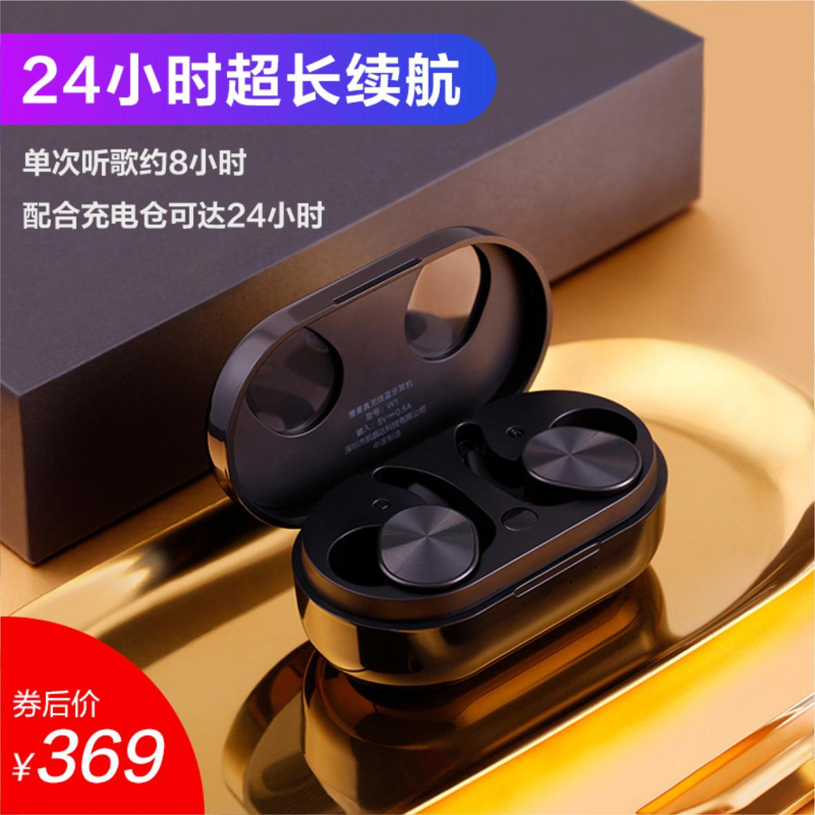 唐麦w1真耳机苹果华为oppo小米vivo10-16新券