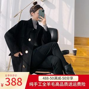 领100元券购买双面女中长款2020年新款羊绒大衣