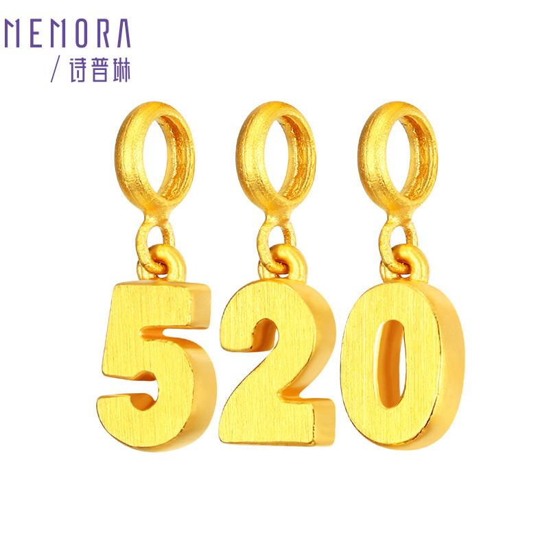 诗普琳珠宝字符黄金数字时尚0-9手饰DIY串珠吊坠HP202901