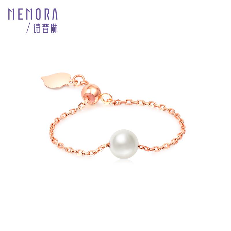 诗普琳珠宝玫瑰色18K金珍珠戒指可调节链戒ZR202001【线上专款】