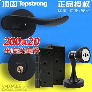 顶固门锁三件套装锁分体锁太空铝黑色实木门锁室内门卧室欧式简约