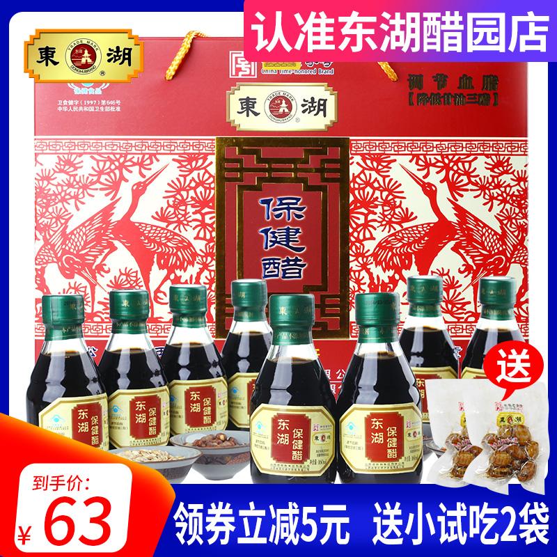 Украшения для китайского Нового года /  Китайские фонарики Артикул 578320598316
