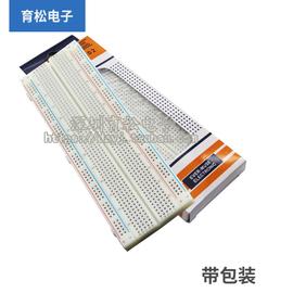 面包板 MB-102面包板 面包板实验板 红蓝线 实验连接板 万能板图片