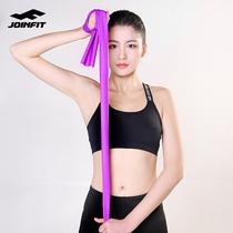Joinfit瑜伽弹力带女健身背部拉力带开背阻力带拉伸男力量训练绳
