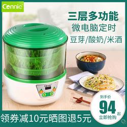 康丽豆芽机家用全自动双层特价清仓正品大容量生豆芽发芽苗菜盆罐