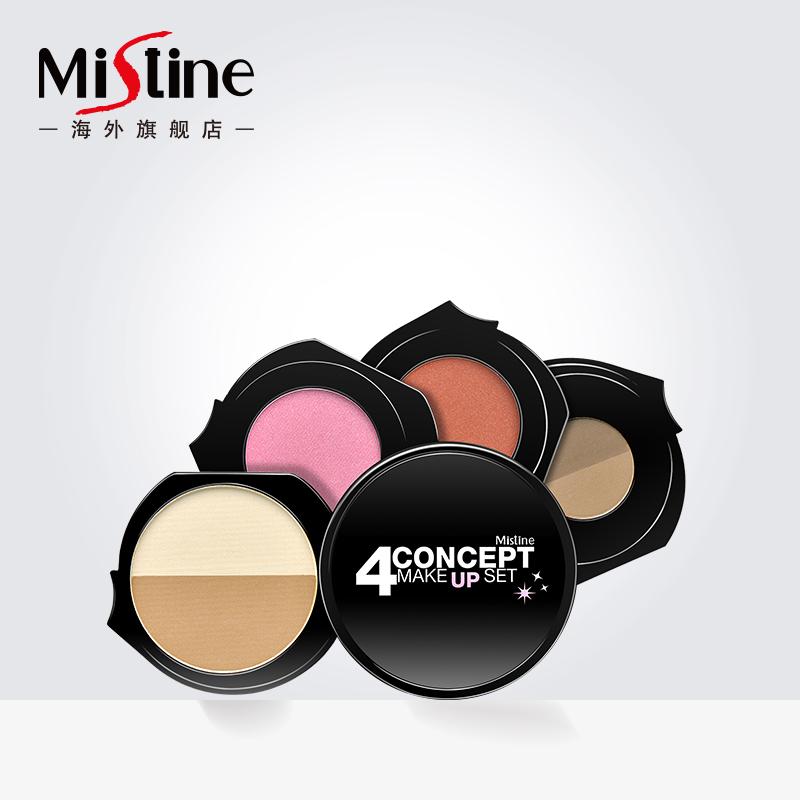 泰国Mistine四合一彩妆盒四步曲限量彩妆盘修容腮红眉粉防水进口
