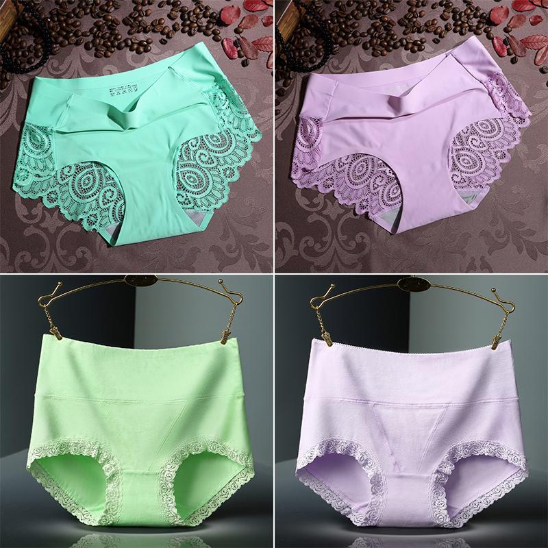 冰丝内裤女性感无痕蕾丝边薄荷绿色纯棉裆女士底裤头浅紫色夏季款