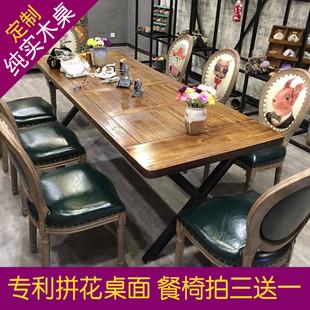 北欧美式实木餐桌椅铁艺咖啡厅桌椅组合8人复古酒吧西餐厅长条桌