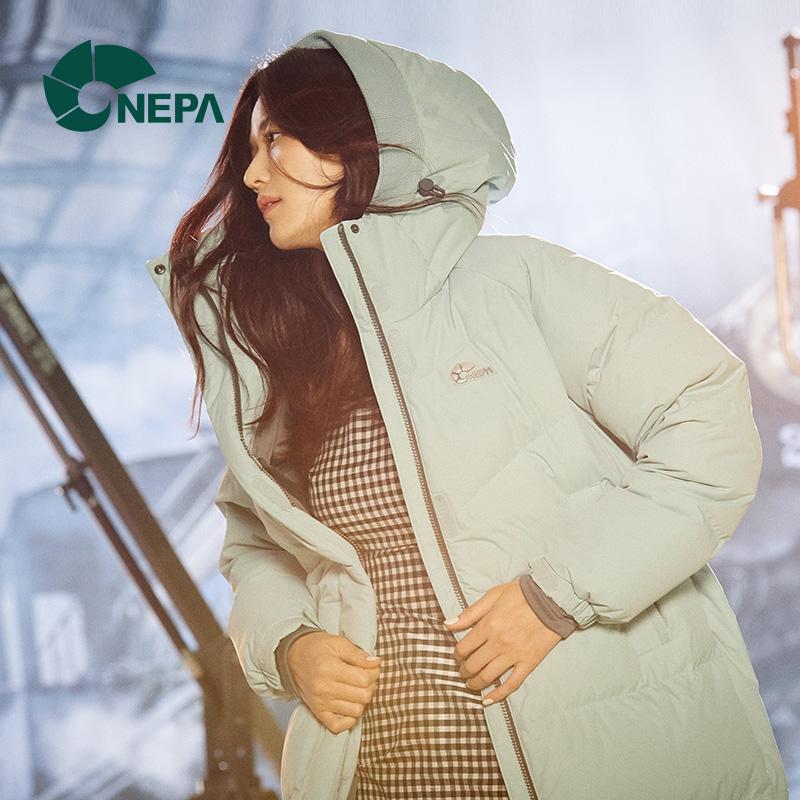 NEPA 耐葩女士户外长款羽绒服2019年秋冬新品连帽加厚外套7F82013
