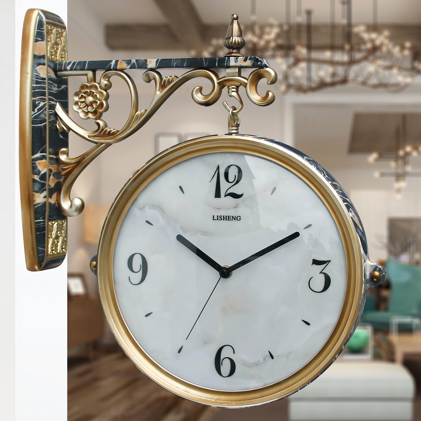 Часы Артикул 599684349524