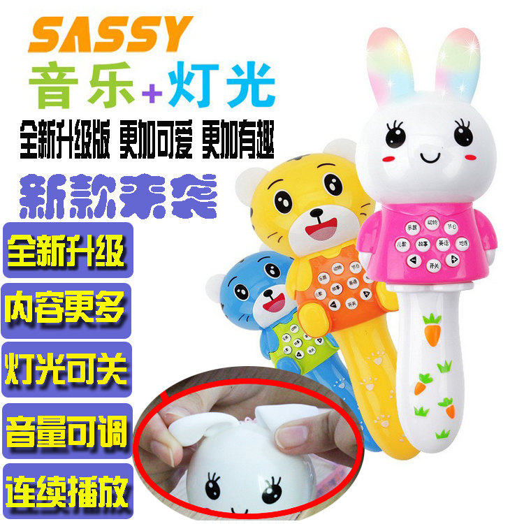 嬰幼兒童早教益智玩具音樂小豬手機 寶寶啟蒙模擬電話故事機0-3歲