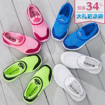 夏季男童女童鞋子2018新款镂空单网面儿童运动鞋透气宝宝小白网鞋