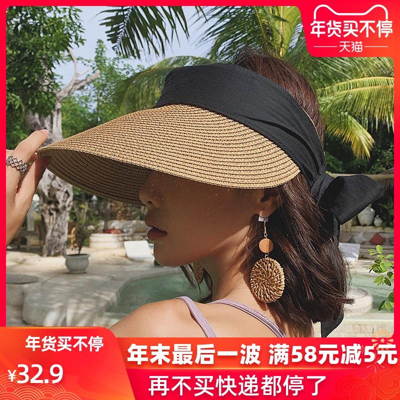太阳帽女夏天韩版潮百搭空顶草帽大沿遮阳防晒大檐可折叠沙滩帽子