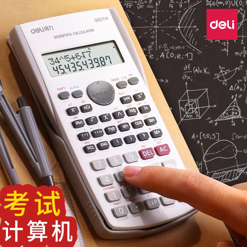 Калькуляторы Артикул 586644688161