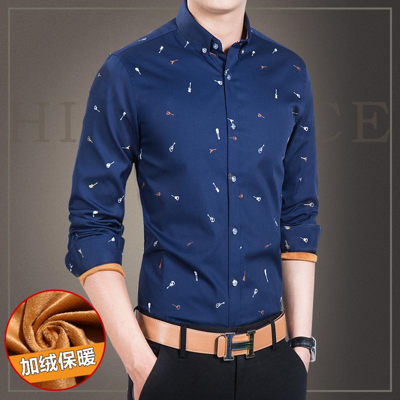 秋季男士长袖衬衫保暖加绒加厚印花衬衣男韩版修身商务休闲寸衫潮