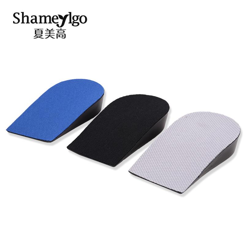 夏美高 内增高鞋垫半垫隐形后跟垫增高鞋垫男士1cm2cm3cm硅胶pu