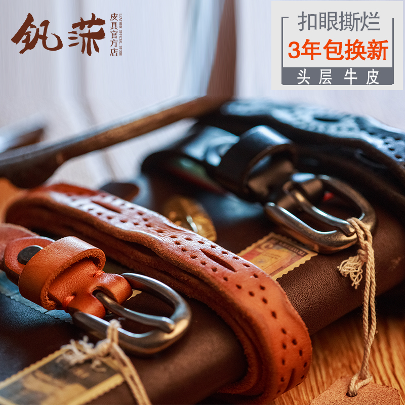 Pure cow leather pin buckle thin belt womens versatile decorative jeans with simple head layer cow leather womens Retro belt