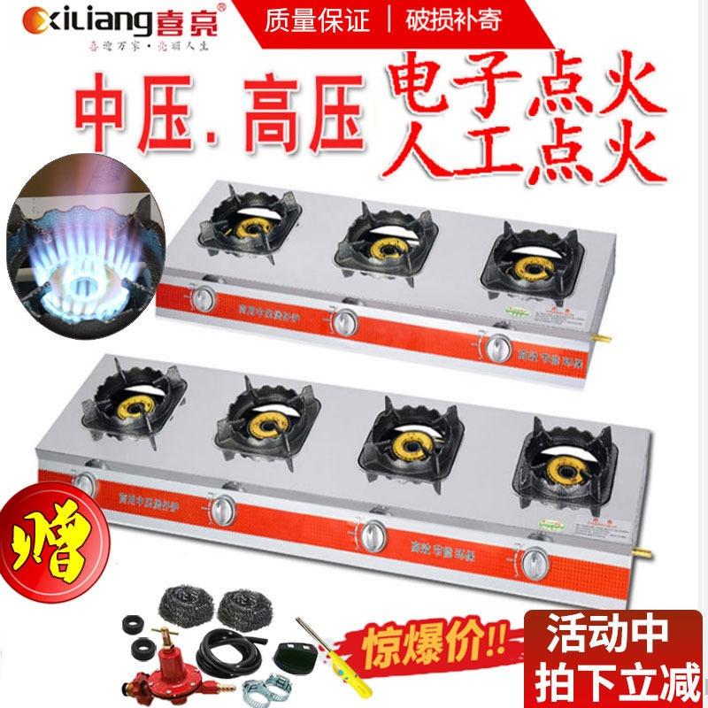 Газовые плиты Артикул 550736959030