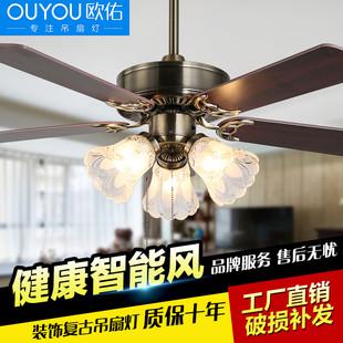 装饰风扇灯 家用吊扇灯餐厅卧室客厅电扇灯欧式复古静音风扇吊灯