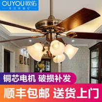 吊扇灯家用客厅卧室变频水晶电风扇吊灯冬超皇隐形风扇灯餐厅