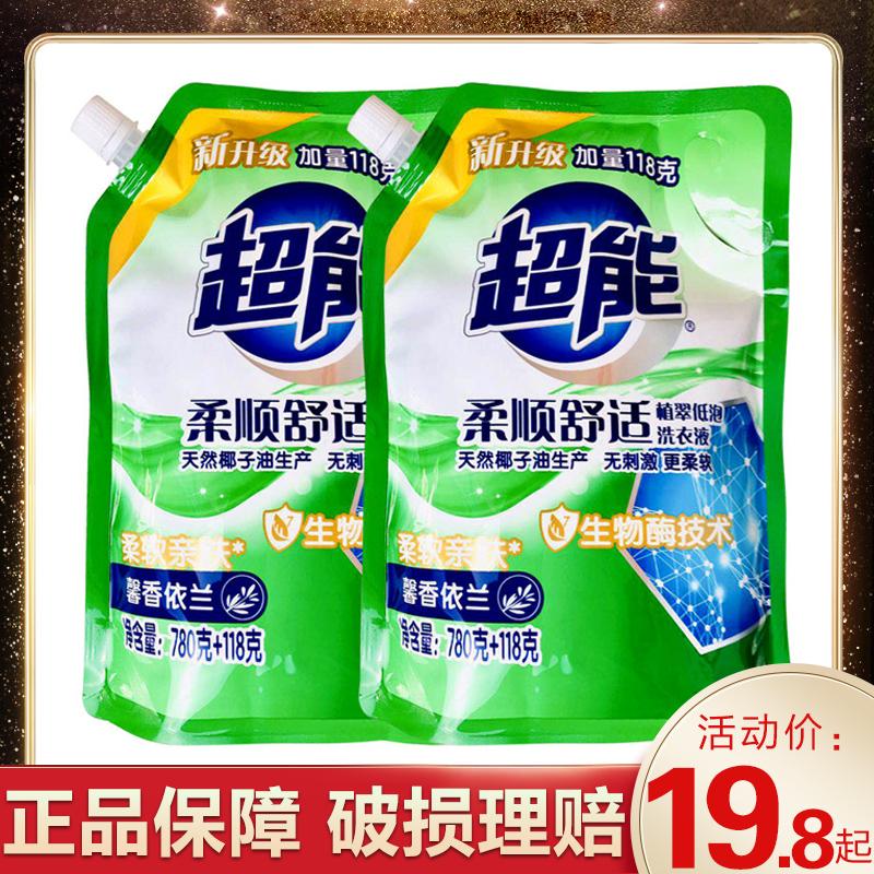 超能洗衣液植翠低泡780g+118g*2袋装馨香依兰深层洁净家庭装促销