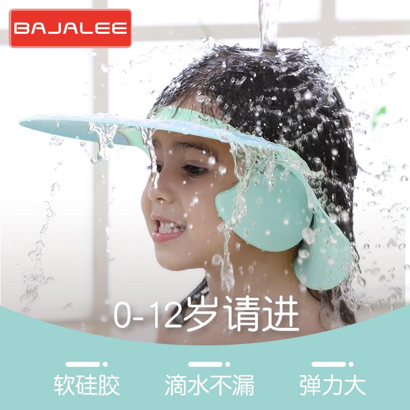 贝佳丽宝宝洗头帽防水护耳小孩洗澡帽可调节婴幼儿洗发帽儿童浴帽