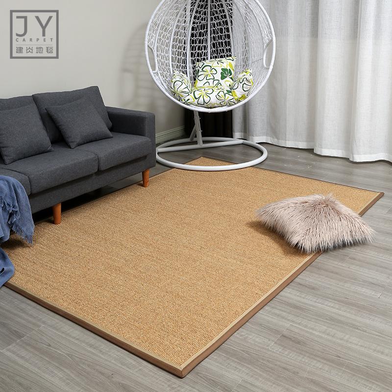剑麻地毯草编榻榻米麻垫客厅茶几环保麻地毯麻编卧室阳台亚麻地垫淘宝优惠券