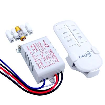 吸顶灯遥控器无线一路三路220v接收模块智能客厅多路灯具分段开关