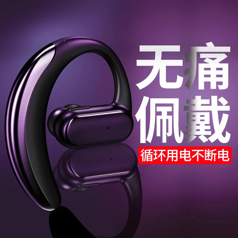 依魅911单耳挂耳式无线苹果耳机(非品牌)