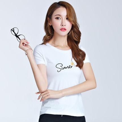 白色短袖t恤女修身夏装2019打底衫