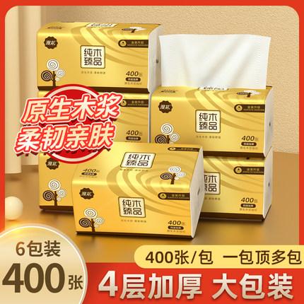漫花400张6大包餐巾纸抽卫生纸