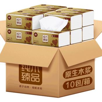 限时特价9.9包邮10包家用面巾纸